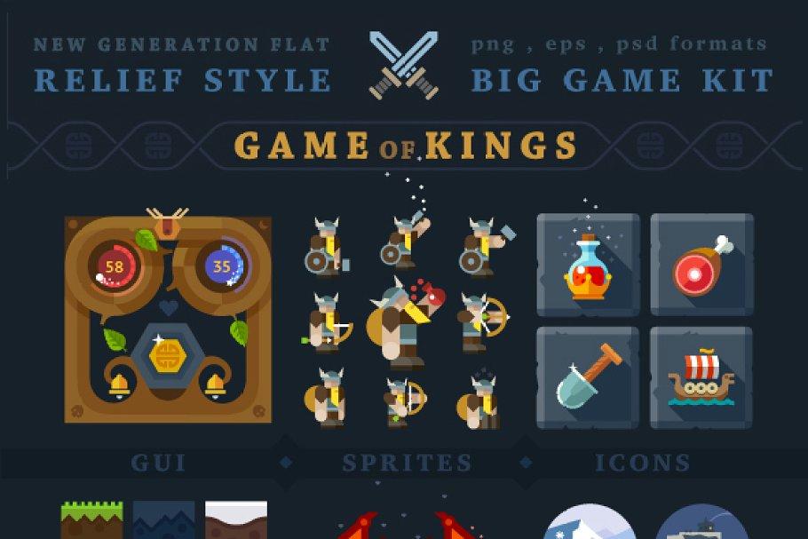 Big game kit, fantasy Viking