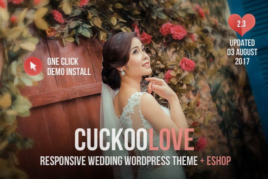 CuckooLove - Wedding WordPress Theme