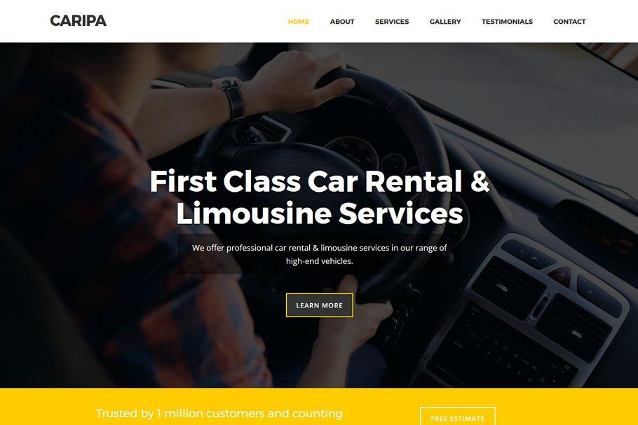 Caripa - Car Rental Website Template