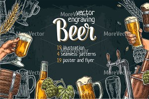 Beer set poster, pattern, engraving