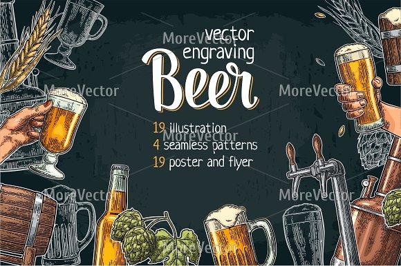 Beer Set Poster Pattern Engraving