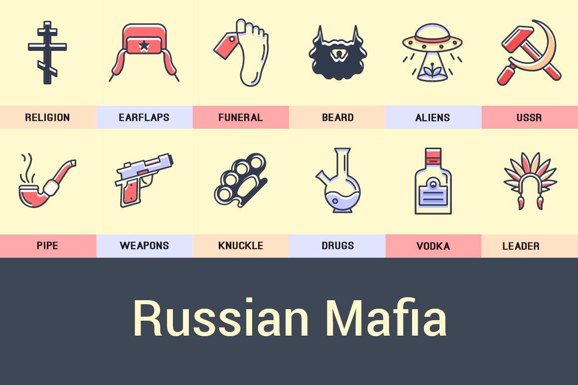 Icons Russian Mafia Icons Creative Market