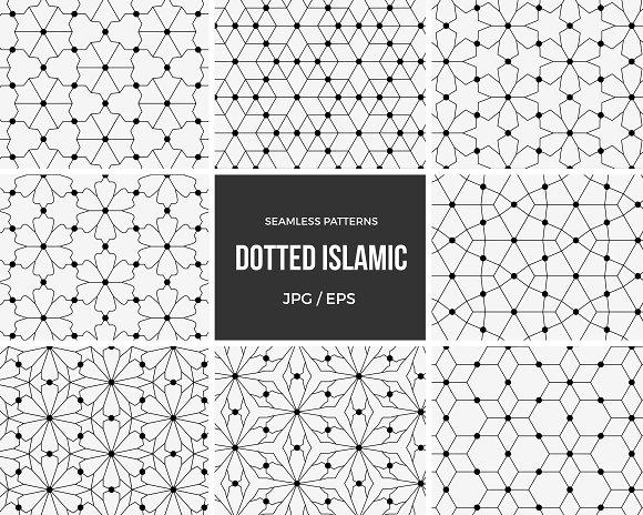 Dotted Islamic Seamless Patterns