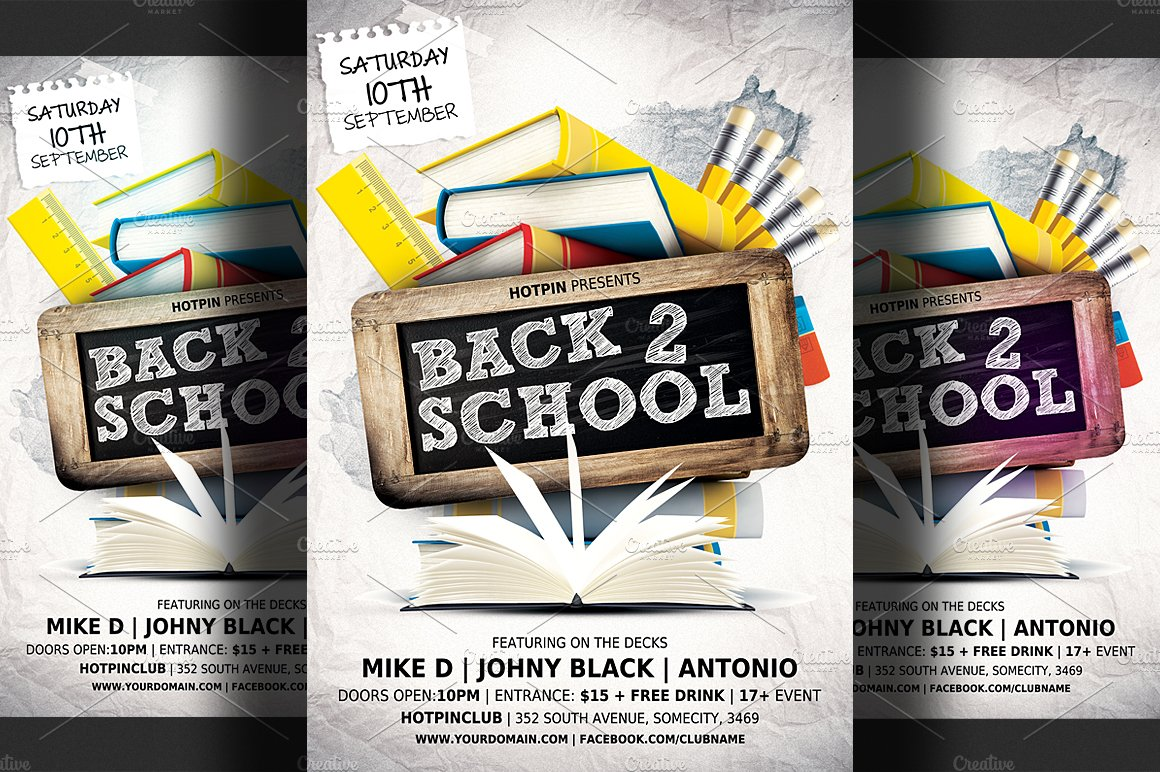 Back To School Party Flyer Template Flyer Templates Creative Market