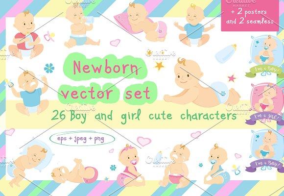 Big Set-cute Newborn Children