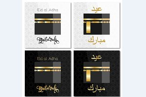 Eid Al Adha card design