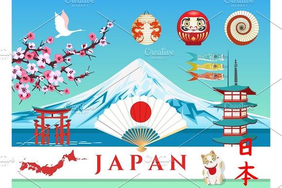Japan Holiday Travel Landscape