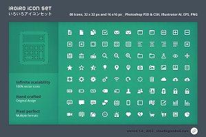 Iroiro icon set / いろいろアイコンセット