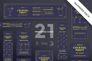 Banners Pack   Cocktail Party