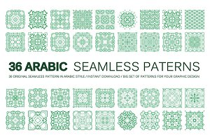 Set of 72 Arabic patterns