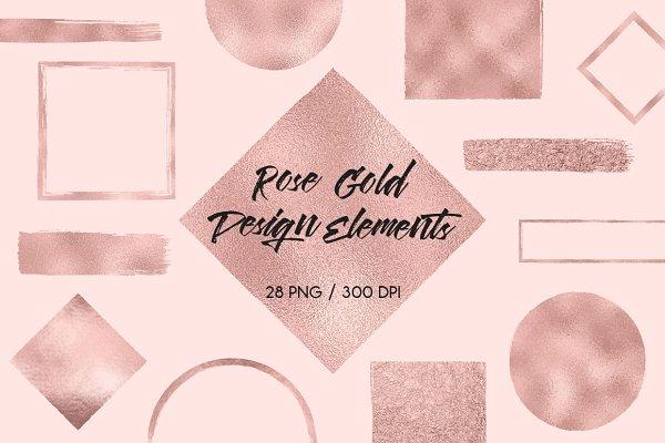 Rose Gold Design Elements