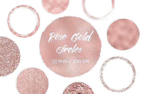 Rose Gold Circles Clip Art