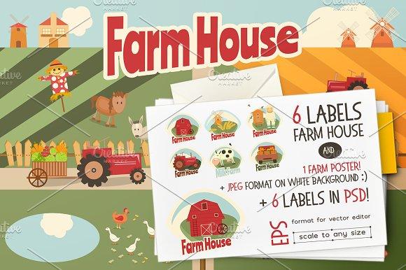 Farm House Set