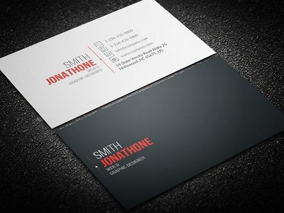Vinno Business Card