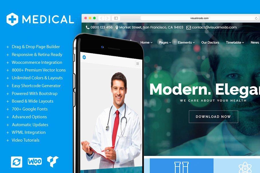 Medical WordPress Theme - WordPress Themes | Creative Market Pro