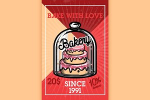 Color vintage bakery banner