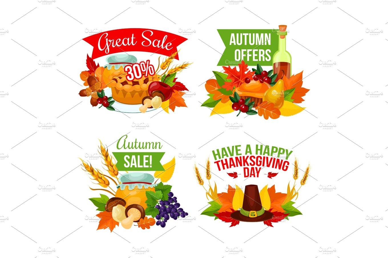 Autumn Sale Icon Of Thanksgiving Day Fall Harvest Pre Designed Illustrator Graphics Creative Market