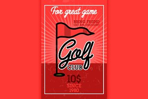 Color vintage golf club banner