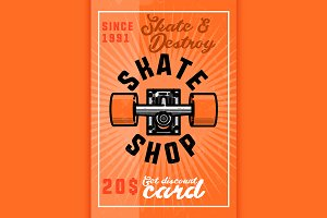 Color vintage skate shop banner