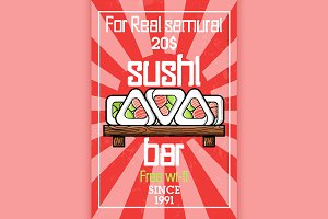 Color vintage sushi bar banner