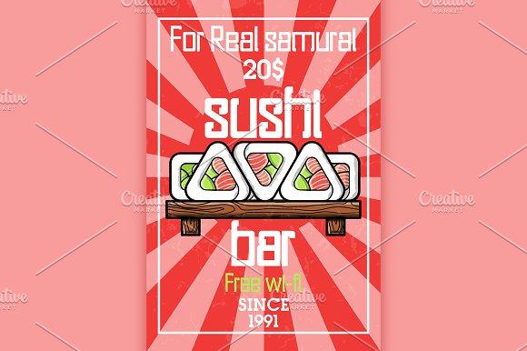 Color Vintage Sushi Bar Banner