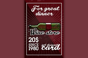 Color vintage wine store banner