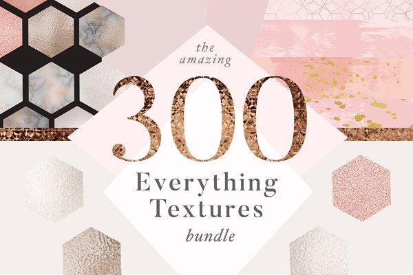 Huge Gold & Marble Texture Bundle