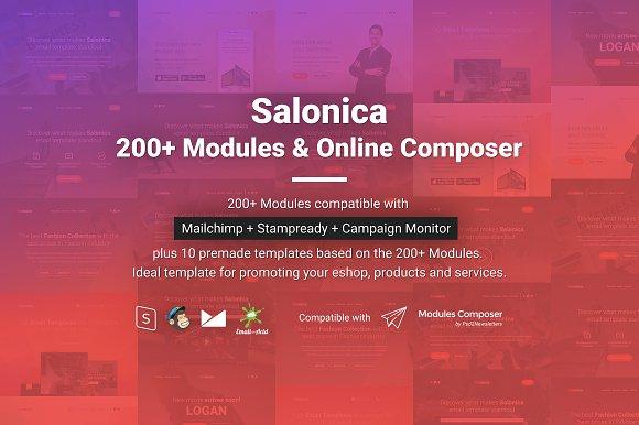 Salonica 200 Modules