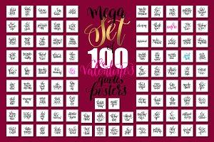 100 VALENTINES QUOTES
