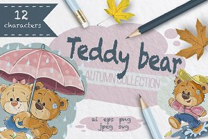 Teddy bear, autumn collection. -70%