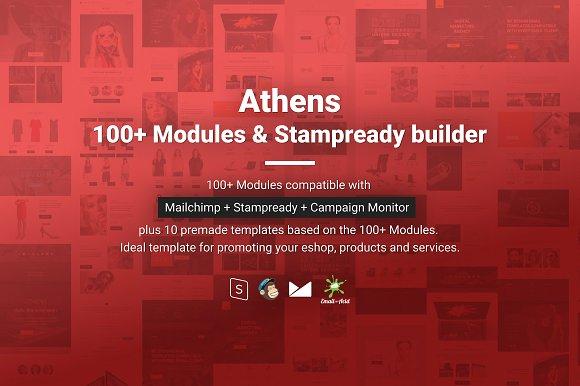 Athens 100 Modules
