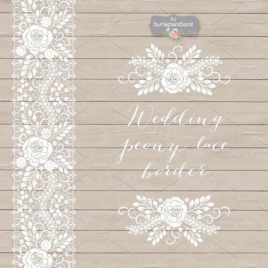 Vector wedding peony lace border ~ Illustrations ...