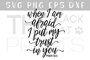 Psalm 56:3 SVG Christian SVG DXF EPS
