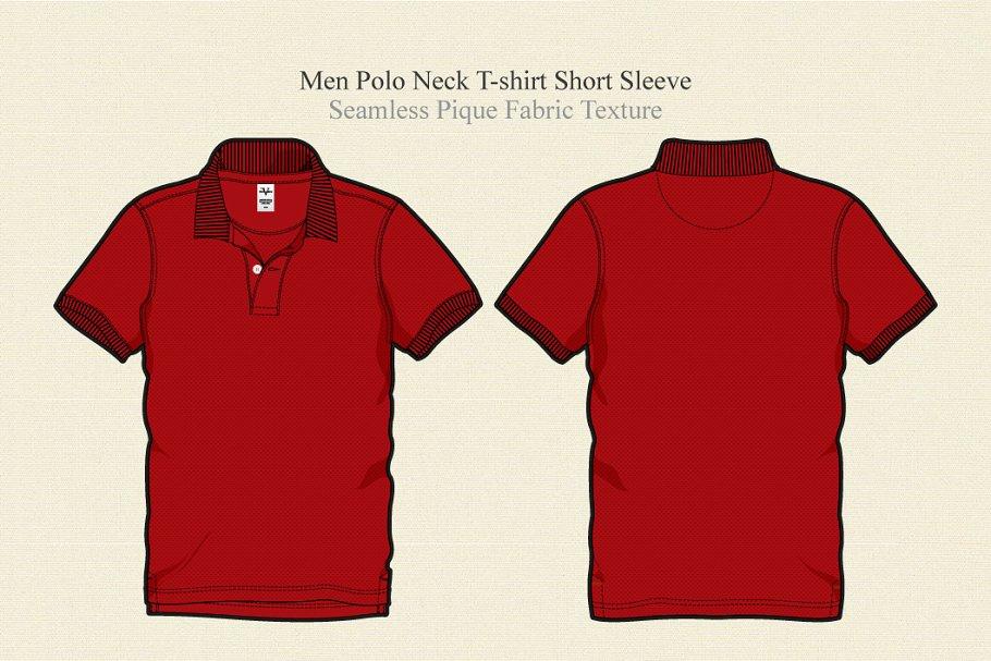 30ef6fe21 Men Polo Neck Shirt Vector Template ~ Illustrations ~ Creative Market