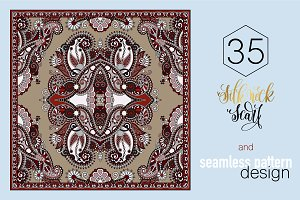 35 BROWN ETHNIC PATTERN