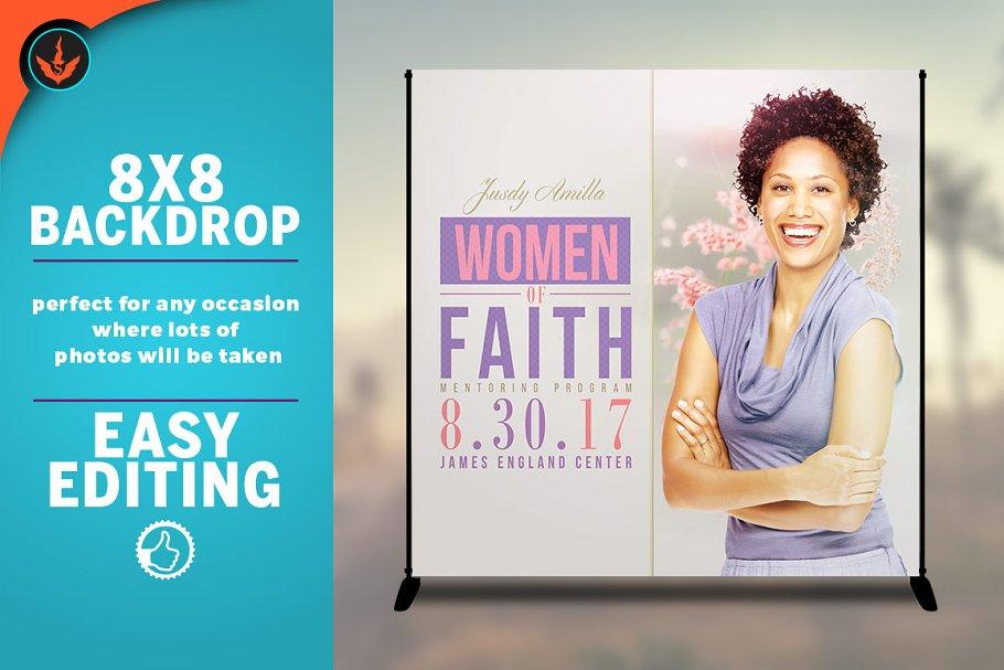 Women of Faith 8x8 Event Backdrop