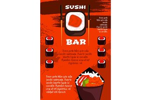 Sushi bar poster template, japanese cuisine design