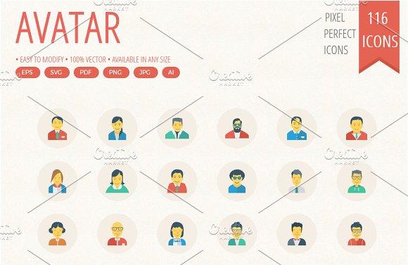 100+ Avatar Flat circle icons