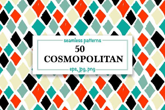 50 Cosmopolitan Seamless Patterns