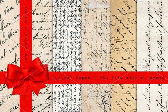 0001 A Manuscripts. Paper Texture - Textures