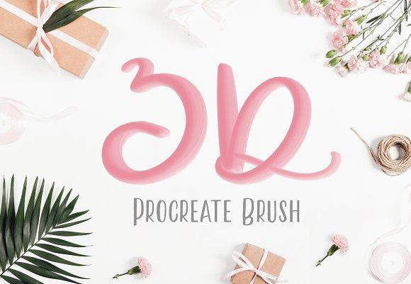 Procreate Shine 3D Brush