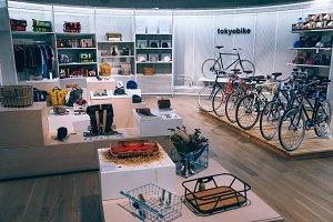 Tokyo Bike Shop