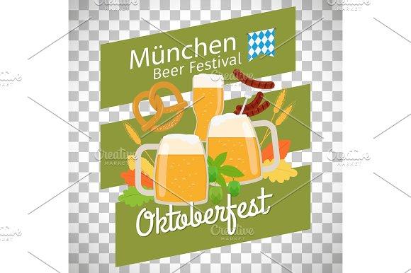 Oktoberfest Poster On Transparent Background