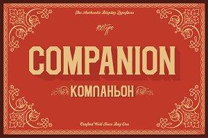 Companion League