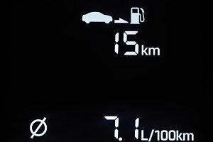 Modern car dashboard menu