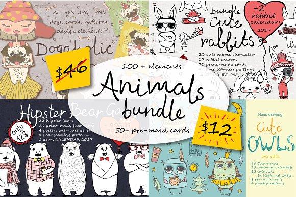 Animals Super Bundle