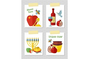Card for Jewish new year holiday. Rosh Hashanah
