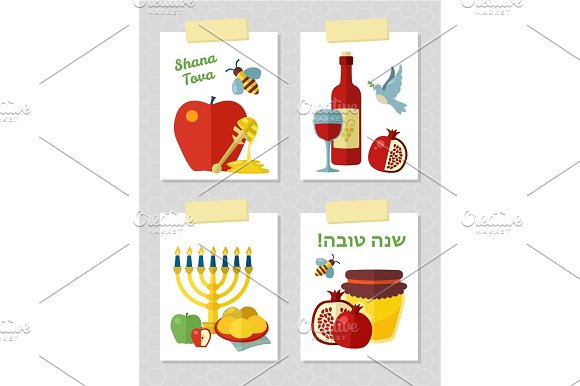 Card For Jewish New Year Holiday Rosh Hashanah