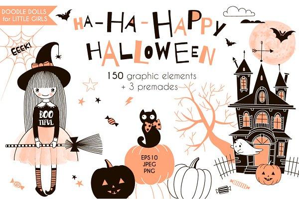 Cute Halloween graphic kit