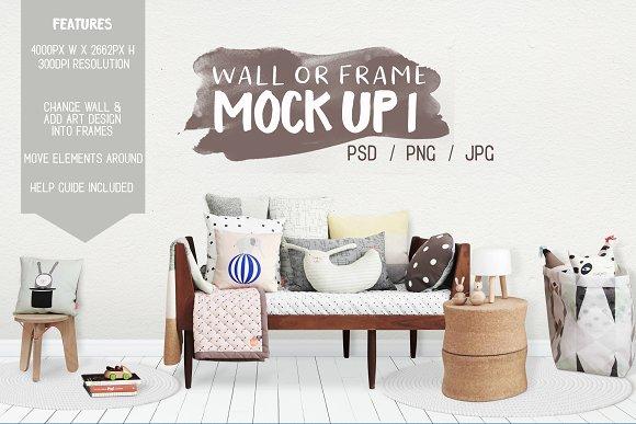 Kids Room Wall Frame Mock Up 1